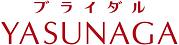 yasunaga_logo.png