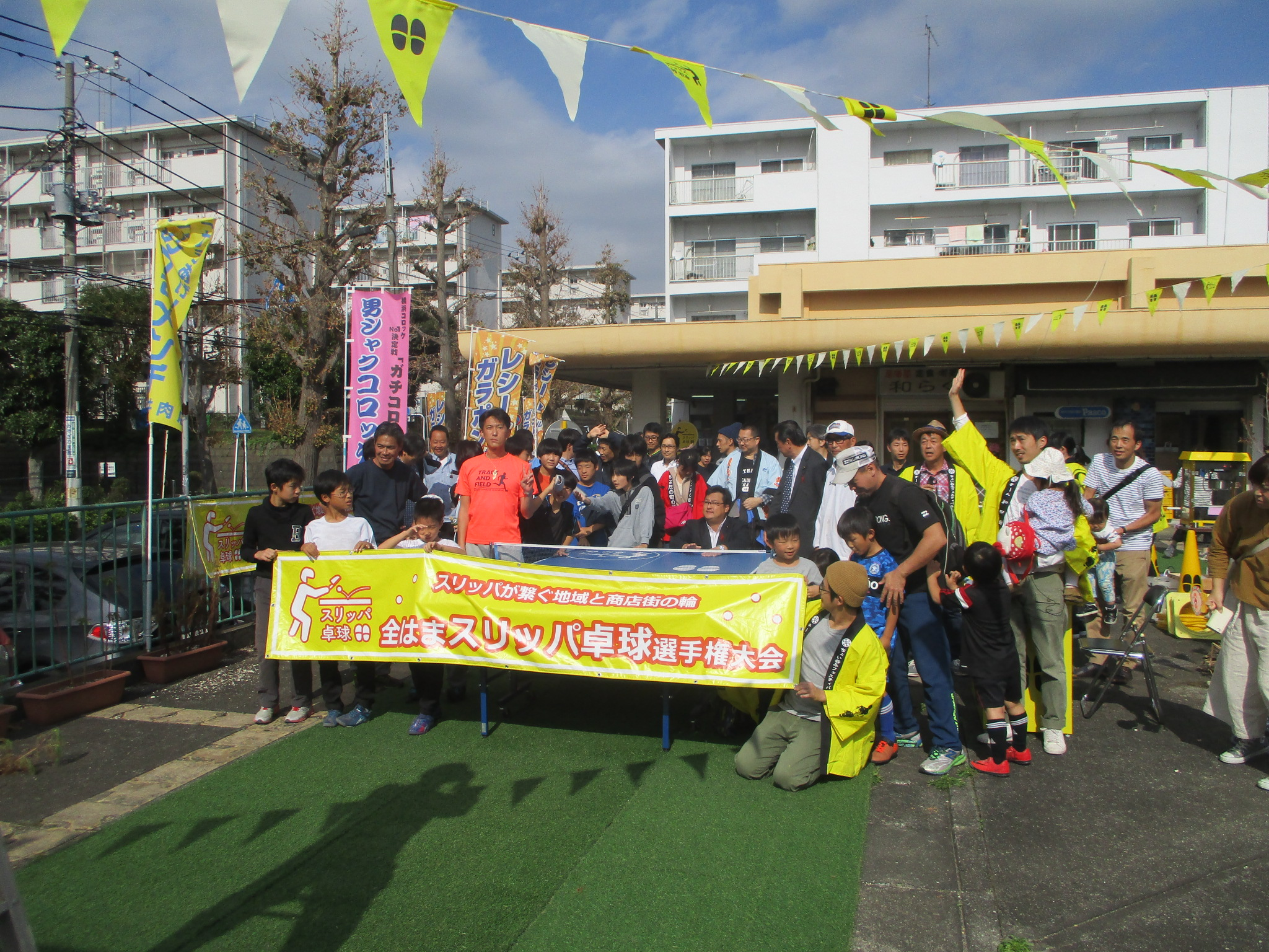 スリッパ卓球選手権大会 開催しました!