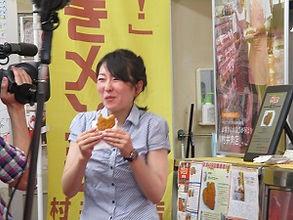 狩野アナウンサーが村井肉店のコロッケを食べてくれました!
