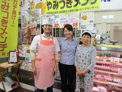 テレビ東京「ゆうがたサテライト」で放送されました!!