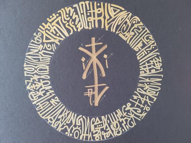 Talisman Shield Gold