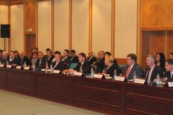British Uzbek Plenary Session