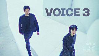 5841_voice_3_en.jpg