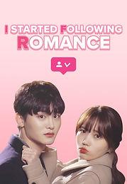 i_started_following_romance_en.jpg
