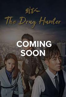 5693_the_drug_hunter_en1.jpg