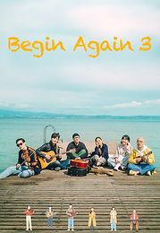 begin_again_3_poster_en.jpg