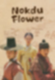 5796_the_nokdu_flower_poster_en.jpg