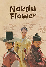5796_the_nokdu_flower_poster_en.jpg