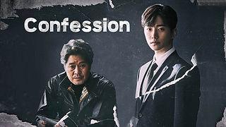 5744_confession_en.jpg