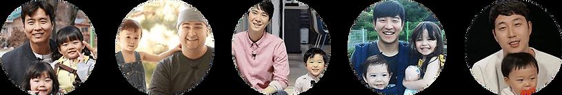출연진_얼.png