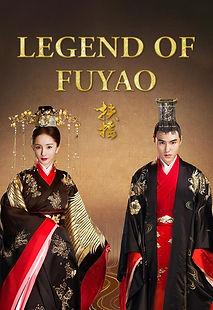 5655_legend_of_fuyao_en.jpg