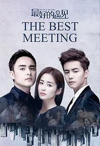 5662_the_best_meeting_en.jpg