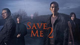 5839_save_me_2_en.jpg
