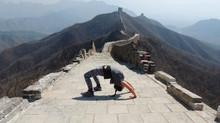 Beijing Balance