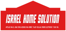 2000pxISRAEL HOME SOLUCTIONLogo2.png