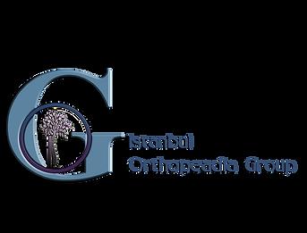 Omurga Cerrahisi | İstanbul | Türkiye