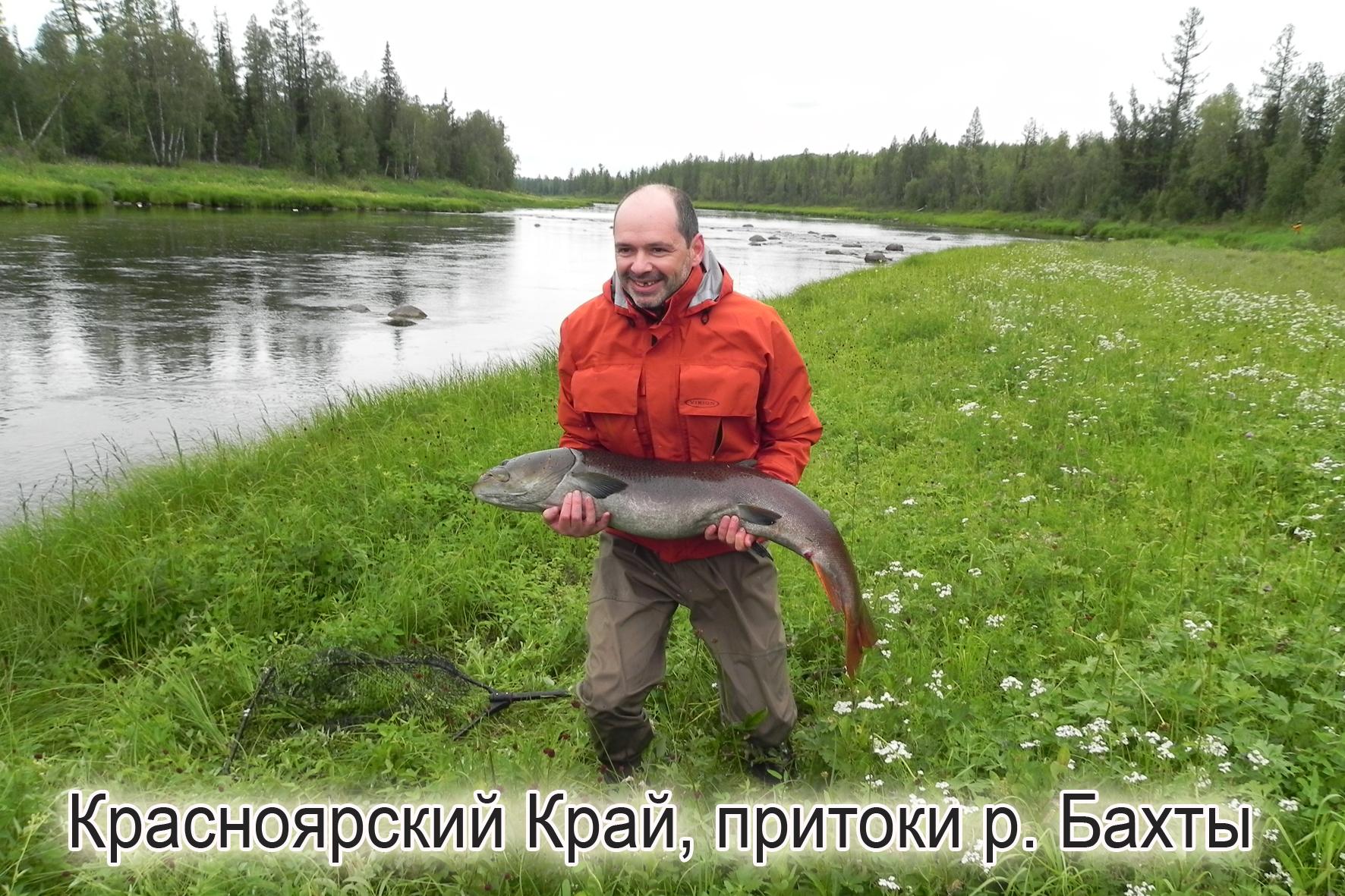 Рыбалка на Бахте