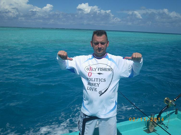Морская рыбалка спорт