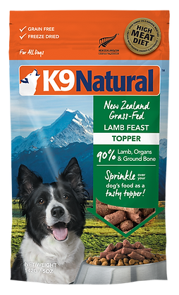 K9 Natural Lamb Feast Freeze Dried Toppers 42g