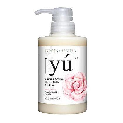 YU Camellia Nourish Formula Shampoo (2 Sizes)