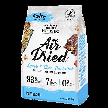 Absolute Holistic Air Dried Cat Food (Blue Mackerel & Lamb) 500g