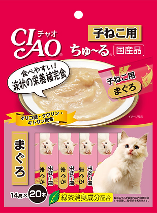Ciao Chu ru Tuna for Kitten 14g x 20