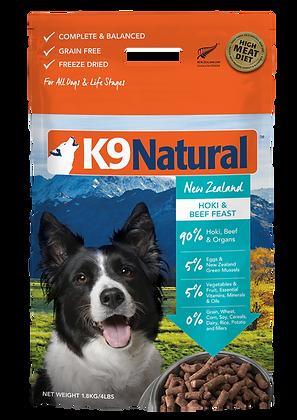 K9 Natural Hoki & Beef Feast Freeze Dried Dog Food 1.8kg