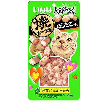 Ciao Soft Bits Mix - Tuna & Chicken Fillet Scallop Flavour 25g