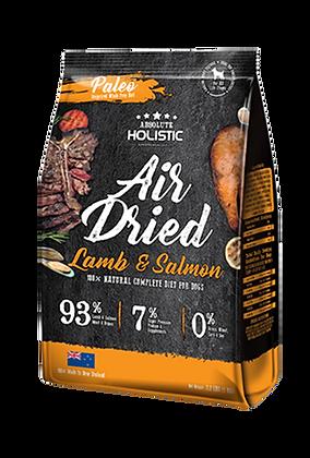 Absolute Holistic Air Dried Dog Treats (Lamb & Salmon) 1kg