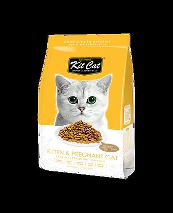 Kit Cat Kitten & Pregnant Premium Cat Food 1.2kg