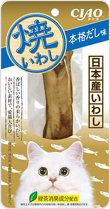 Ciao Grilled Iwashi Fillet Japanese Broth Flavour 20g