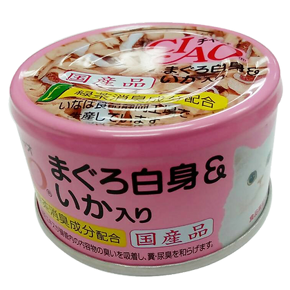 Ciao White Meat Canned Food - White Meat Tuna with Cuttlefish in Jelly 65g