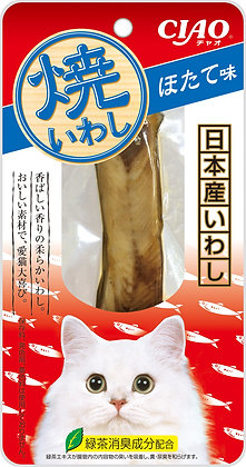 Ciao Grilled Iwashi Fillet Scallop Flavour 20g