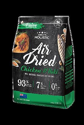 Absolute Holistic Air Dried Dog Food (Chicken & Hoki) 1kg