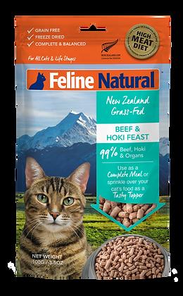 Feline Natural Beef & Hoki Freeze Dried Topper 100g