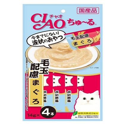Ciao Chu ru White Meat Tuna with Fibre 14g x 4