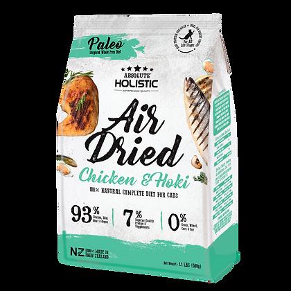 Absolute Holistic Air Dried Cat Food (Chicken &Hoki) 500g