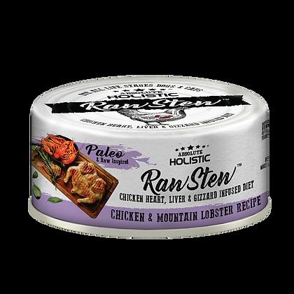 Absolute Holistic RawStew (Chicken & Lobster)