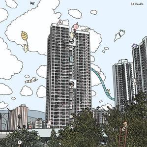 Clague Garden Estate illustration