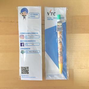 VTC Souvenir design