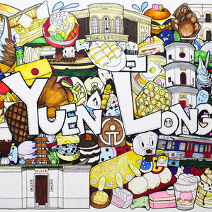 Colorful Yeun Long