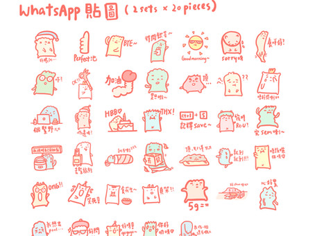 [WhatsApp 貼圖] Little Monster Little Sticker