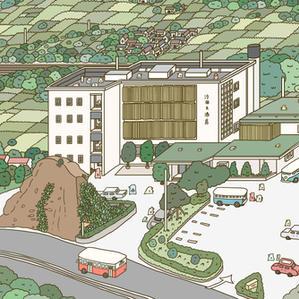 沙田大酒店