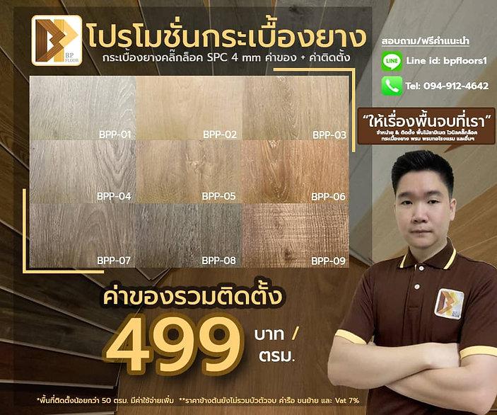 960point800.jpg
