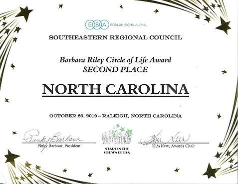 SERC 2019 Barbara Riley Circle of Life A