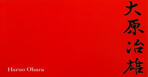 Haruo Ohara