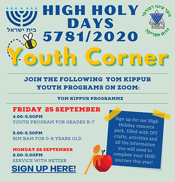 Youth - High Holiday Info Poster (2).png