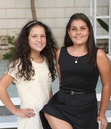 Cara and Zoe Shiri - Dvar Torah