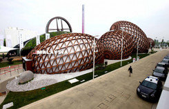 Malaysia Pavilion, Expo Milano 2015, Milan, Italy.