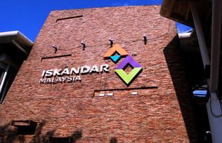 Iskandar Malaysia Information Center, Johor, Malaysia